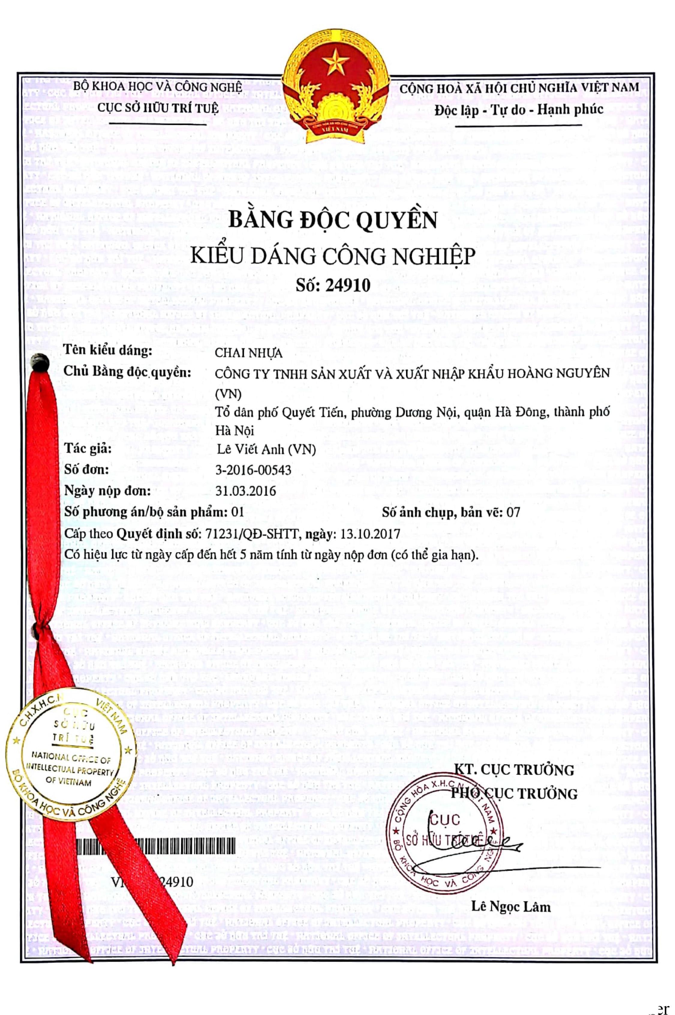 bang-doc-quyen-kieu-dang-cong-nghiep-so-24910
