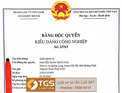 tgs-lawfirm-dai-dien-dang-ky-kieu-dang-cong-nghiep-cho-thep-dinh-vi-bong-span-thanh-cong