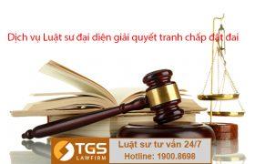 Dịch vụ Luật sư đại diện giải quyết tranh chấp đất đai?