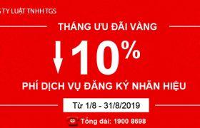 Tháng vàng ưu đãi – Giảm 10% Phí dịch vụ đăng ký nhãn hiệu