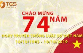 Chào mừng ngày truyền thống Luật sư Việt Nam